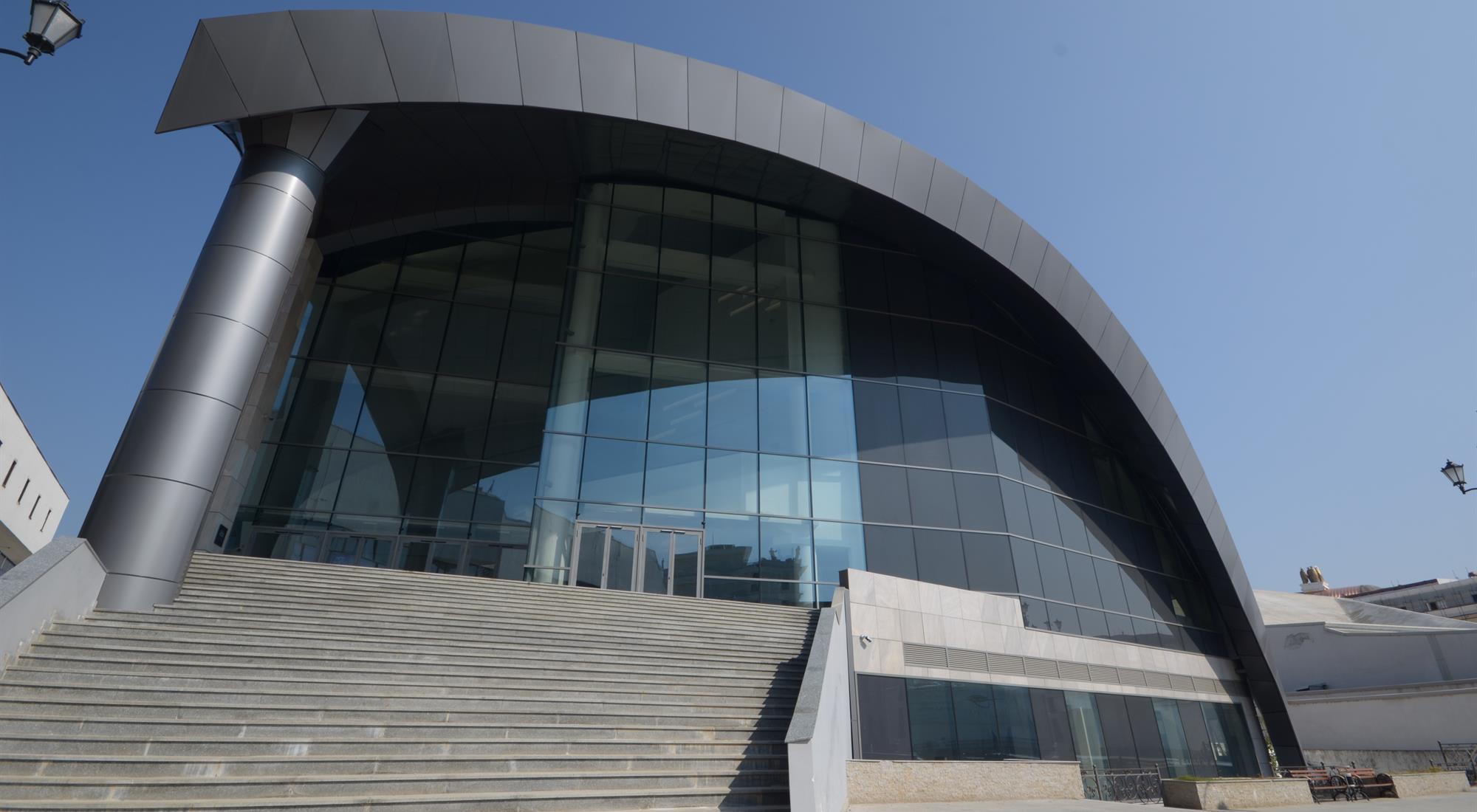 Filarmonica Skopje