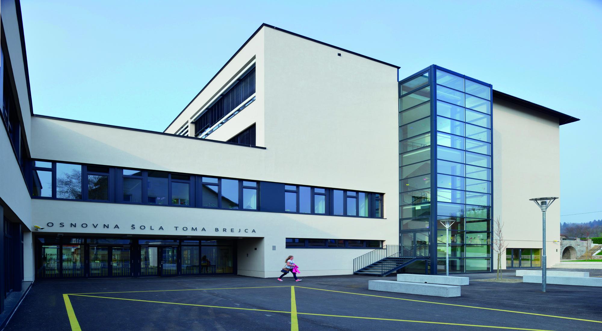 Şcoală Primară Toma Brejca