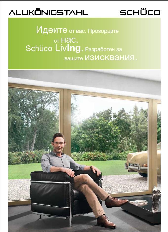 Schüco LivIng 82